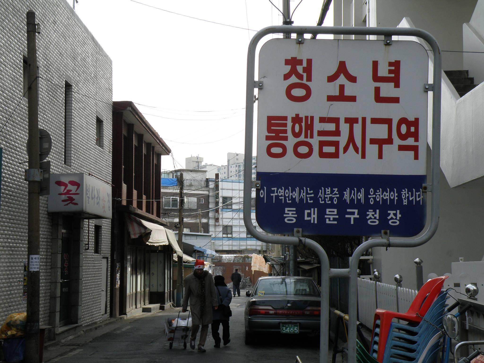 Woman Jeju
